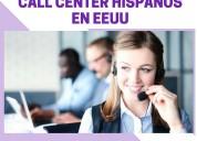 Contamos con base de datos de hispanos residentes