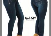 Jeans levanta cola  colombianisimos🇨🇴🇨🇴