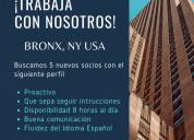 Oportunidad de empleo en bronx, new york